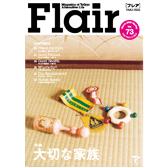 Flair73号