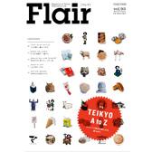 Flair93号
