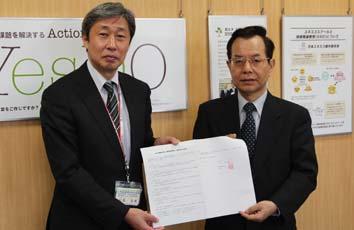 【教職大学院】帝京大学教職大学院と多摩市教育委員会との協定を締結しました