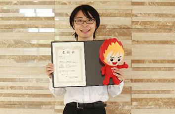 本学学生がPCカンファレンス大会で最優秀論文賞を受賞しました【教育学部】