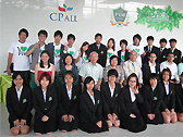 TAEP(アジア国際交流プログラム)