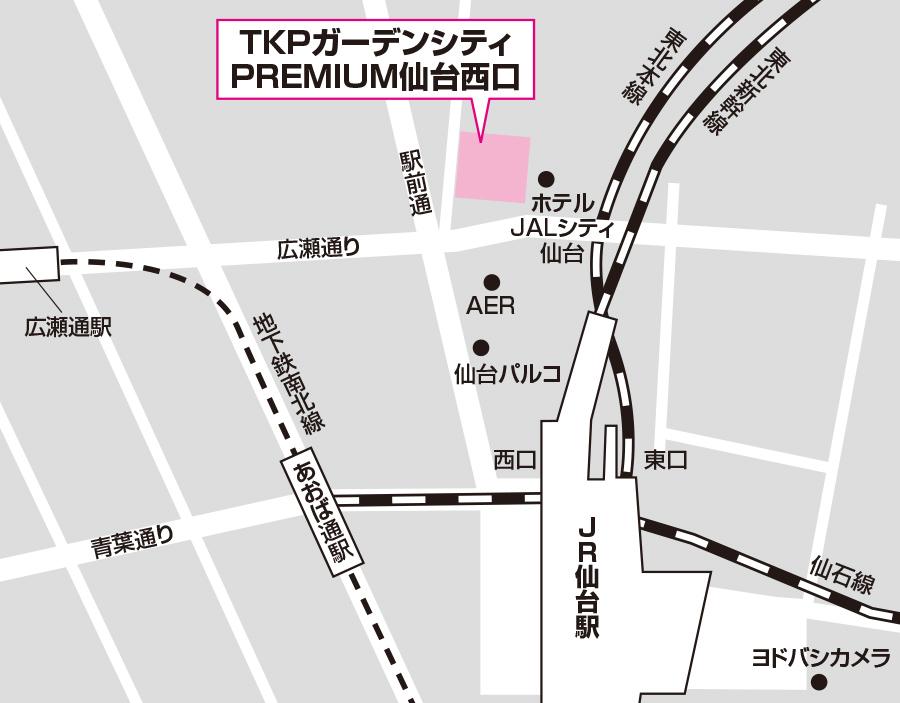 仙台試験場のアクセス図