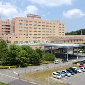 帝京大学ちば総合医療センター