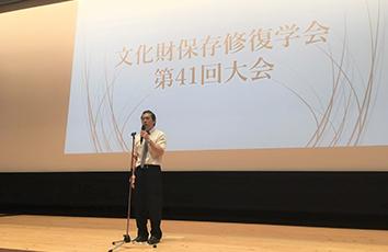 八王子キャンパスにて文化財保存修復学会第41回大会を開催しました