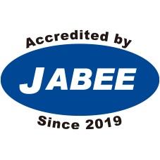 一般社団法人 日本技術者教育認定機構(JABEE)