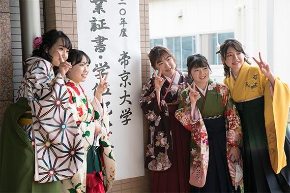 2020年度帝京大学卒業式を挙行しました