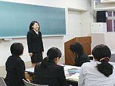 教師への夢応援プログラム(教員採用選考試験対策講座)