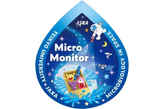 山崎講師の研究が国際宇宙ステーションで実施されます