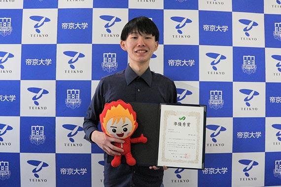 本学学生が第12回大学コンソーシアム八王子学生発表会にて準優秀賞に選ばれました