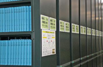 地階 集密書庫の写真