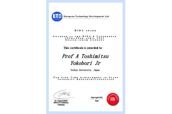 横堀壽光特任教授がLife time achievement awardを受賞しました