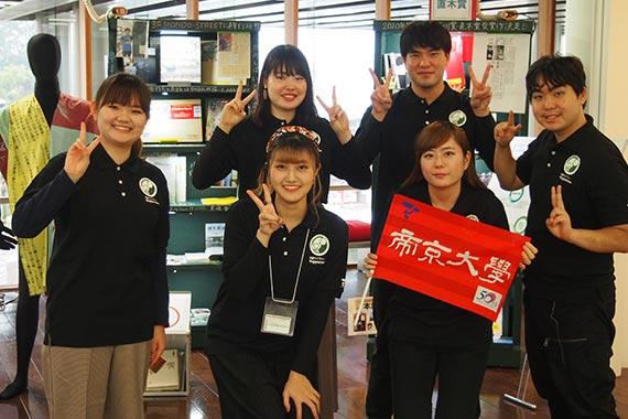 共読ライブラリーが第22回図書館総合展_ONLINEに出展しました【メディアライブラリーセンター】