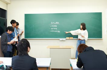 法学を学ぶために必要なスキルと基礎教養を習得