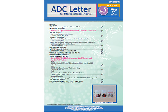 ADC Letter for Infectious Diseases Vol.07 No.2を発刊しました