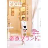 Flair121号