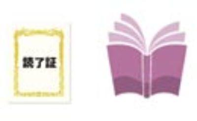 オンライン講座「情報編集力養成・読書術コース」