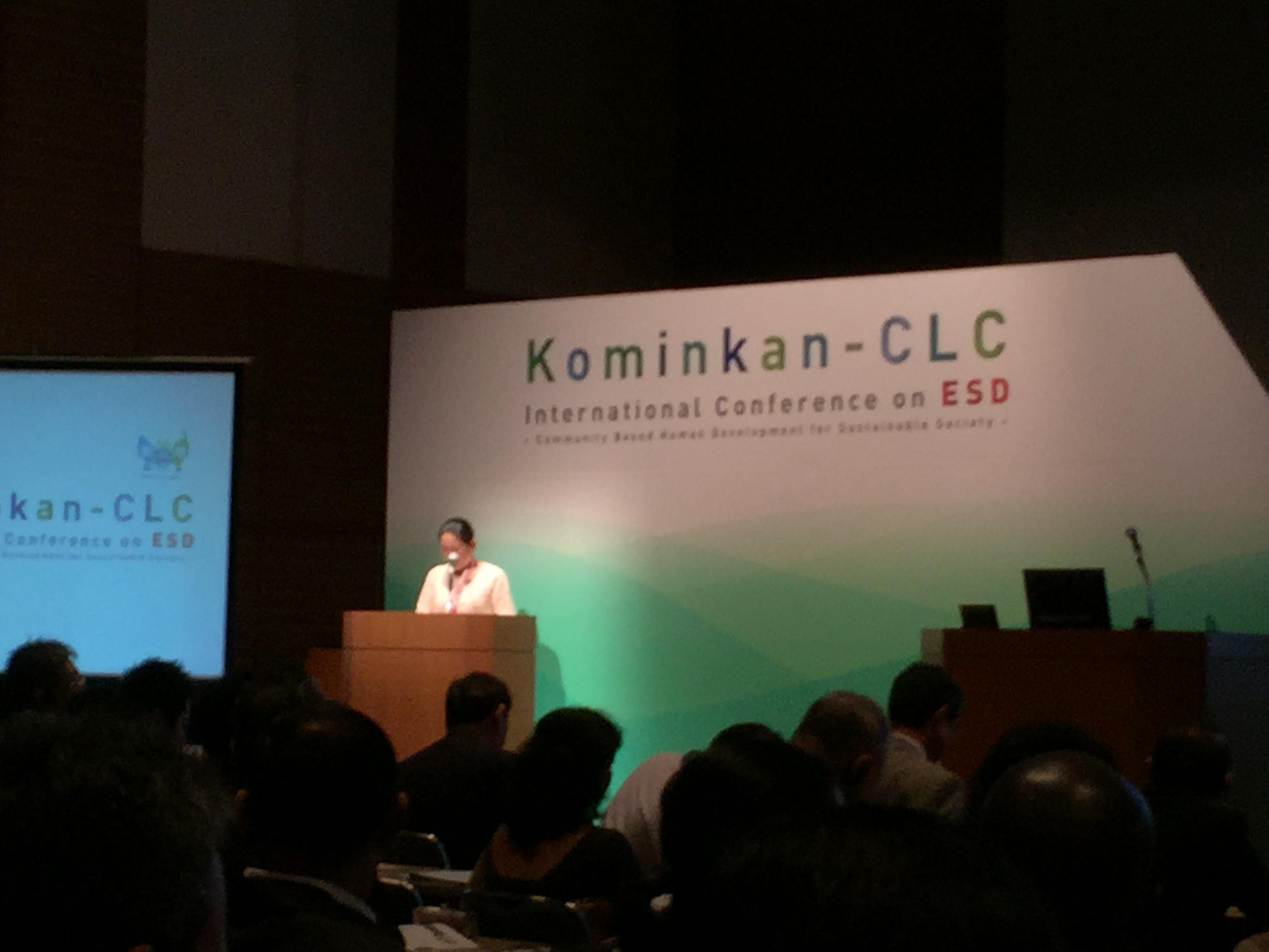 岡山のCLC国際会議の写真