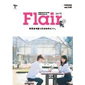 Flair109号