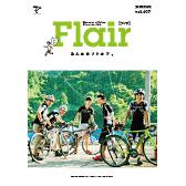 Flair107号