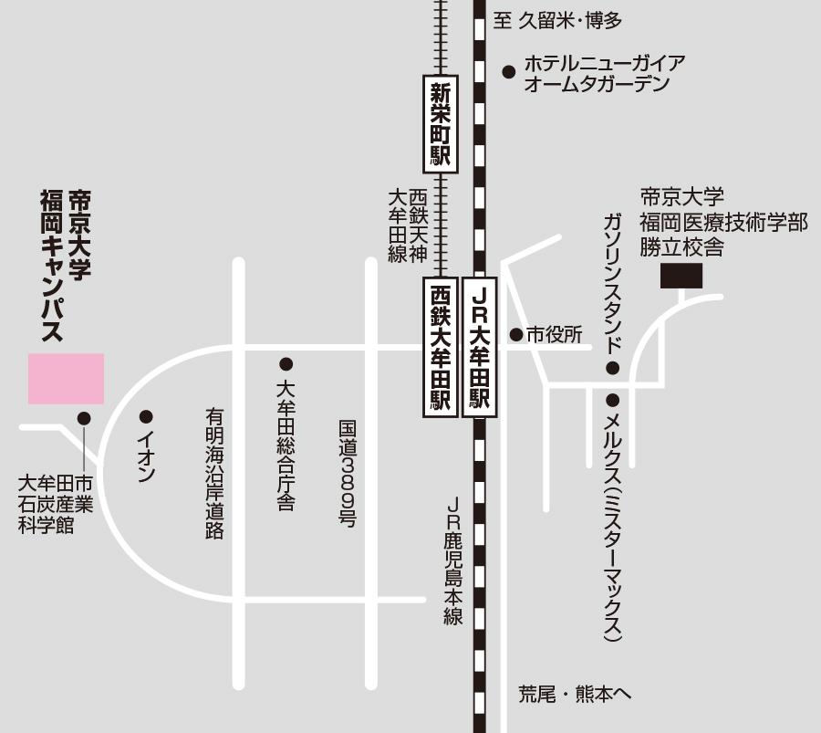 大牟田試験場のアクセス図