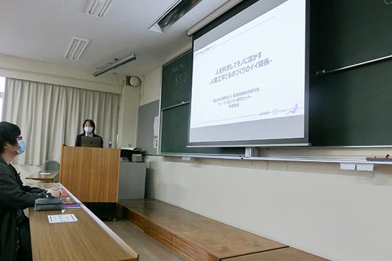 2021年度第1回機械工学特別講義を実施しました