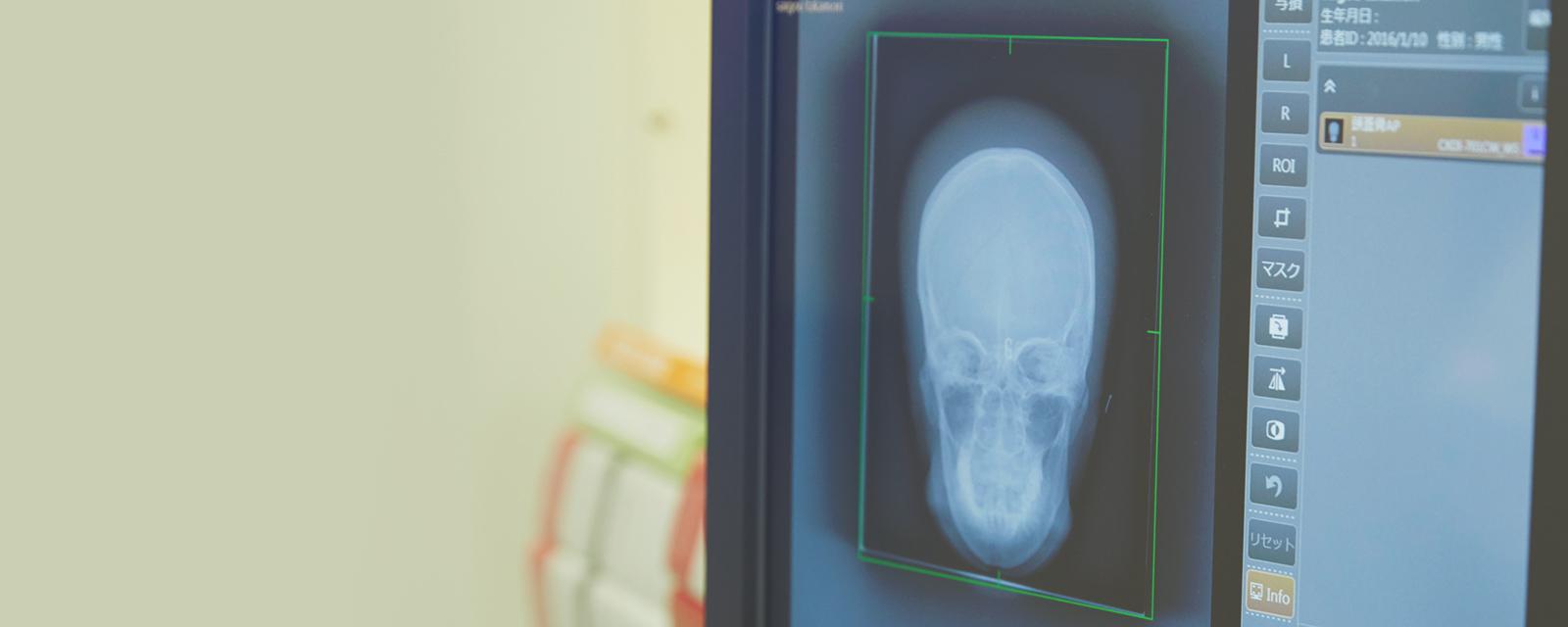 診療放射線学専攻