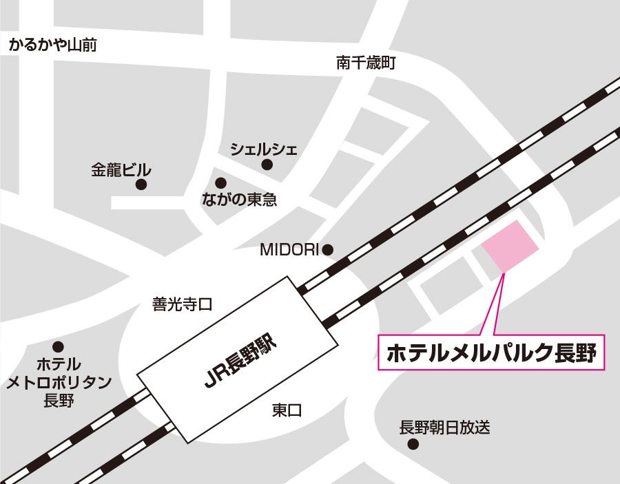 長野試験場のアクセス図