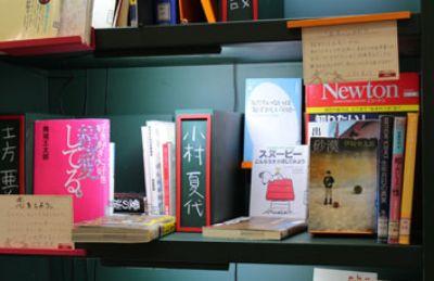 帝京大学メディアライブラリーセンター02