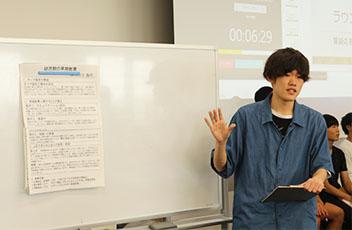 必修科目「教育研究リテラシーⅠ」で研究発表会を実施しました