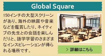 Global Square