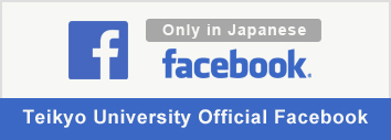 Teikyo University Official Facebook