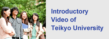 Introductory Video of Teikyo University